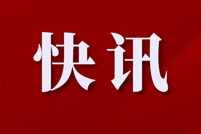 """【职业技能培训督导证】""""妇乐坊""""开办美发技能培训班 30名学员获得职业等级证"""