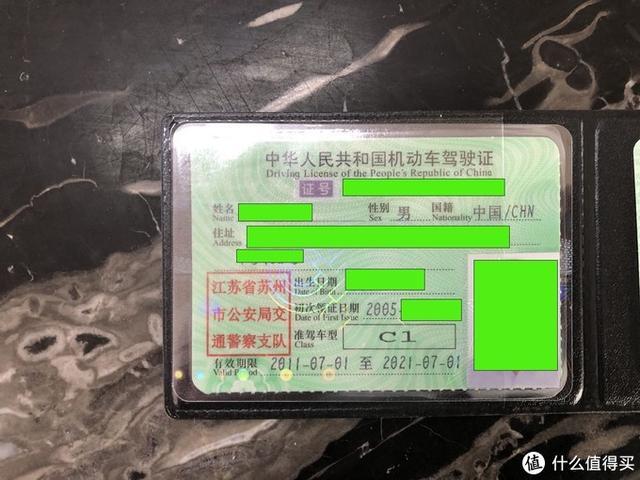 【教育信息化技能培训有小程序】上海2天快速搞定摩托驾照方法分享