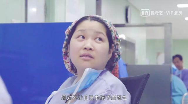 钟南山哭,不仅因为李文亮一个人