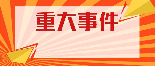 【qc检验技能培训】2021教师招聘考试:初中美术《产品包装设计》说课稿