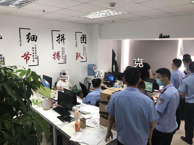 【ccar147部基本技能培训】人才补贴的钱也敢骗!六十多位杭州应届生80万补贴,都进了一家公司口袋