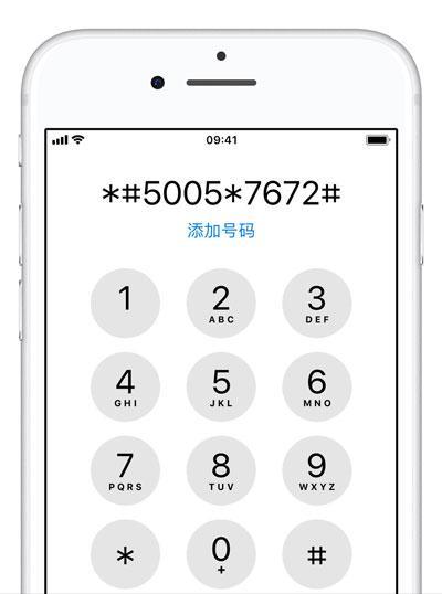 苹果4S发不出去短信,是怎么,回事