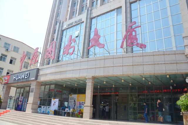 【学前教育技能培训中心】郑州中原图书大厦里的书!各专业书籍等,整整4层楼