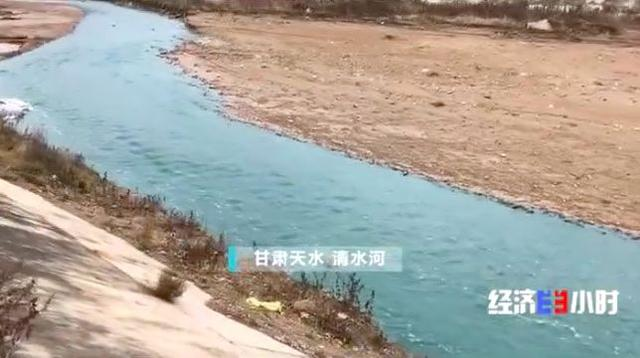 一夜之间,黄河支流变色!化工污水蔓延40公里,说好的河长呢…