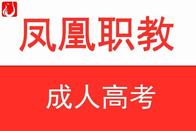 【全员急救技能培训】南京江宁学历提升 专升本是不是就是面向社会的
