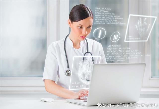 护理学自考选择成都大学还是西南医科大学呢?