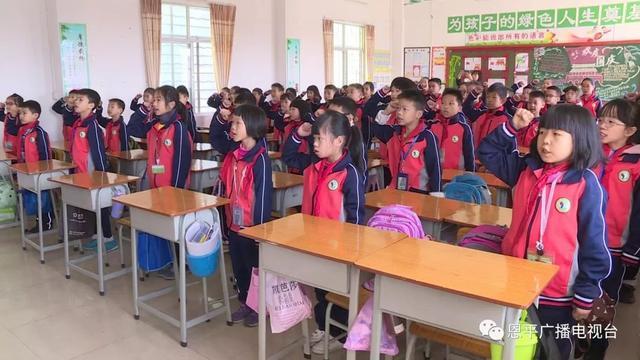 【不忘初心、牢記使命】恩平各中小學校開展憲法晨讀活動