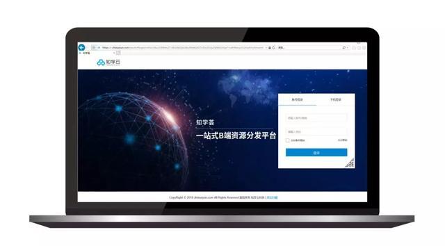 知学云获人社部推荐!入选首批职业技能培训线上平台机构