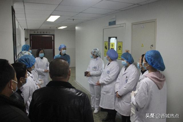 【成都筑新职业技能培训学校】新都区中医医院:开展PCR实验室安全应急演练