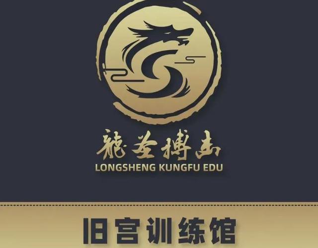【农村技能培训刷脸有安全风险吗】北京市有名气成人搏击俱乐部在哪里