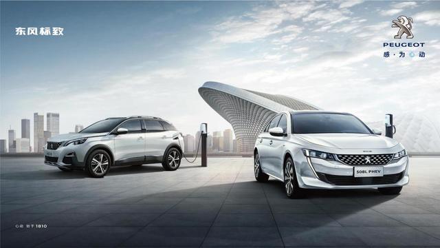 引力爆棚!全新一代2008开启小型SUV创新时代