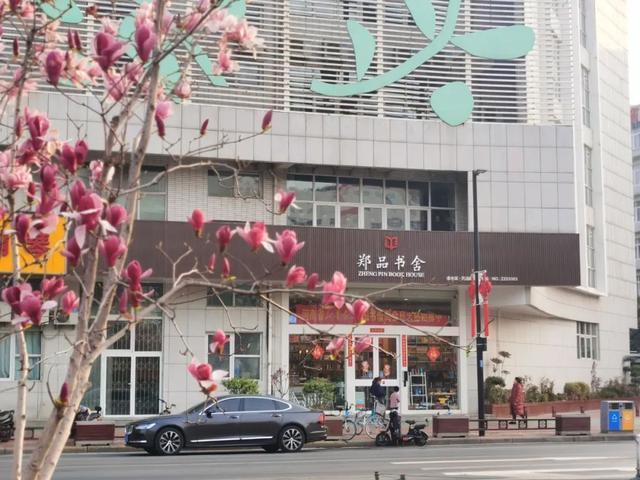 【学前教育技能培训中心】你可曾留意过那些散落在郑州街角的郑品书舍