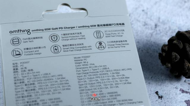 纵享快充,omthing65W氮化镓超级PD充电器