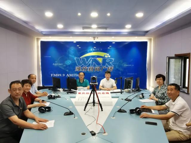 潍坊市人民医院参加 2020 年「党风政风行风在线」第三轮《优化营商环境『行风在线』在行动》栏目