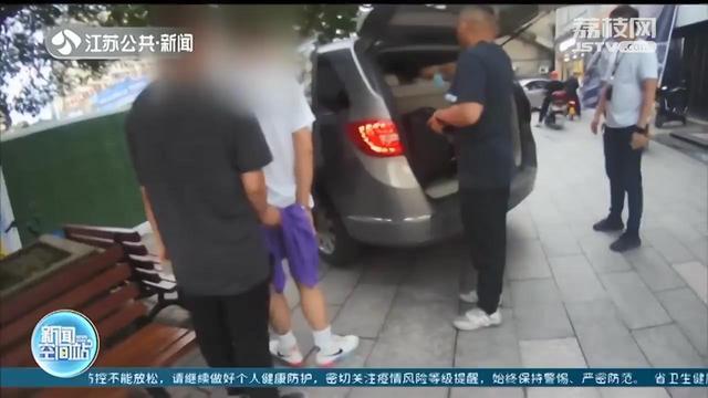 【质量管理基本知识和技能培训资料】拎着虚拟拨号设备到处跑 三名电诈帮凶被南京警方刑拘