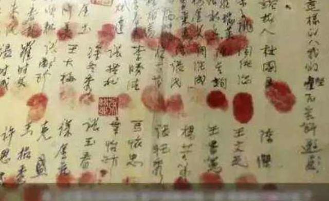 古代卖身契等重要文书都是通过按手印画押的,那么官府能鉴定指纹的真假吗?