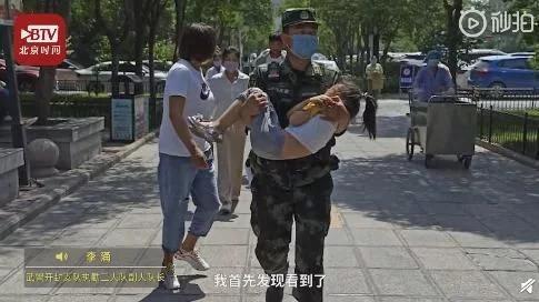 武警抱受伤女孩奔赴医院后默默离开