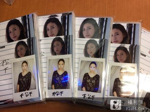 松下纱荣子的签名超有趣!