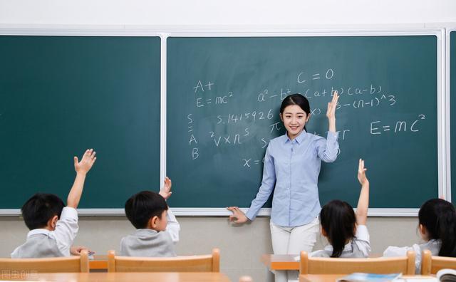 【残疾人技能培训的宗旨】培训机构老师必看的职业核心素养
