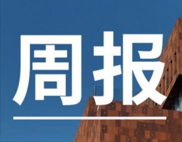 【残疾人技能培训学校宗旨】「小鲸周报」新东方等发布财报;北京鼓励培训机构先培训后付费