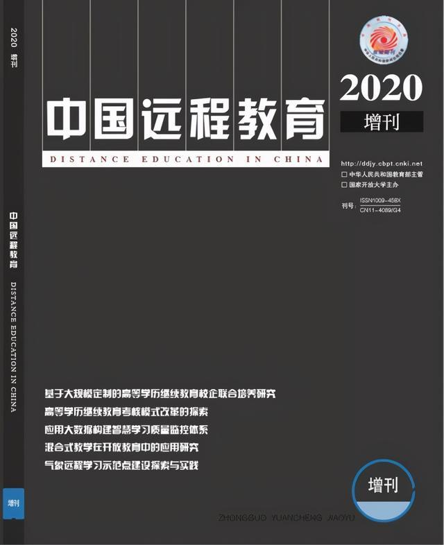 【大学生就业技能培训计划】特色案例推荐(28)  哈尔滨工业大学:多措并举打造优质教学