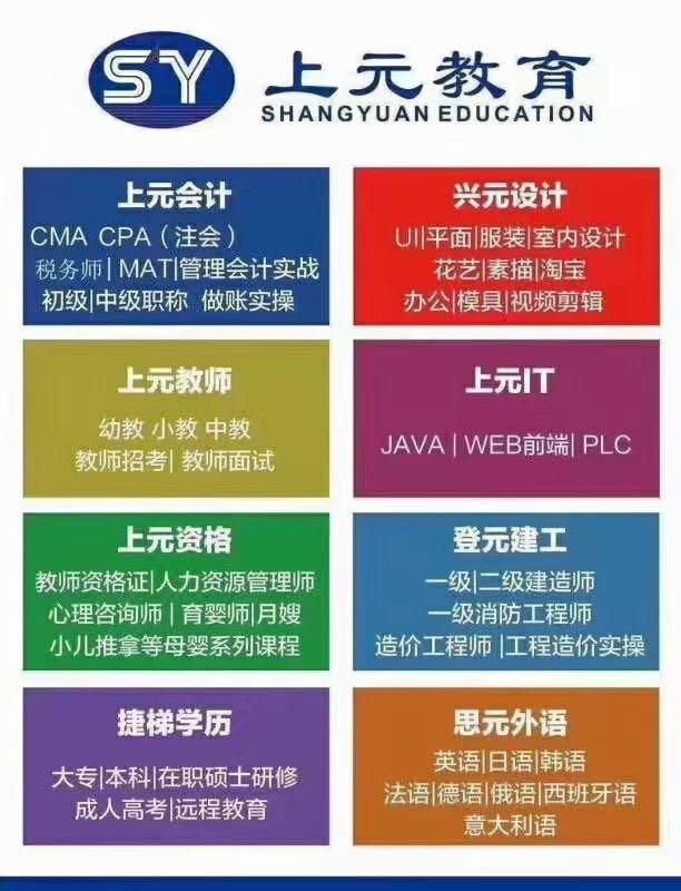 徐州平面设计培训1818学电脑PS设计(上元)