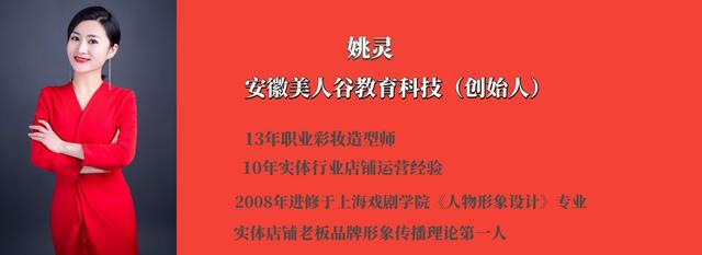 姚灵:一个厨师开店亏损100万后,靠这一招一月收到现金100多万!