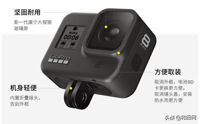狗8评测:GoPro HERO8 Black运动相机摄像机评测