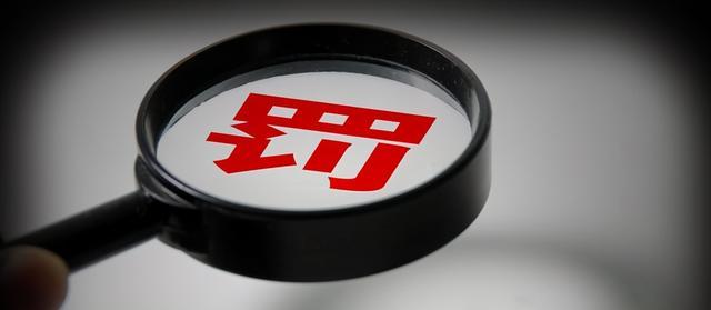 【国务院取消职业技能培训】教培行业监管政策何时落地?