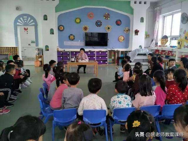 【小区保洁服务意识和服务技能培训】屈老师大班社会教案《劳动》