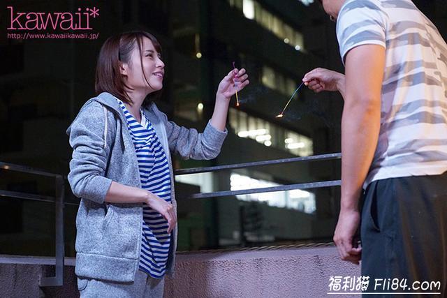 伊藤舞雪和前男友连续啪三天 宅男猫 图7