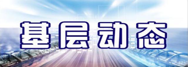 沈阳市沈北新区卫健局联合区红十字会深入社区开展应急救护知识培训