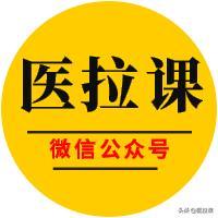 【广东省农村电商技能人才培训】试题 |《儿科学》第一章,绪论