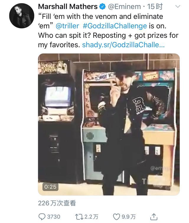姆爷在网上搞了个说唱挑战,没点实力的真不敢参加