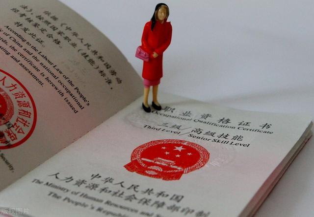 【高层人员开发侧重新知识新技能的培训】南京技能提升证书补贴申请流程