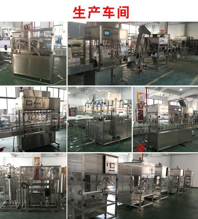 瑞安博盈轻工袋装水灌装机,全自动袋装水生产线