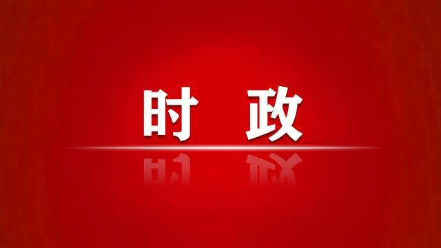 【电路检测技能1 1培训书城】习近平:在服务和融入新发展格局上展现更大作为 奋力谱写全面建设社会主义现代化国家福建篇章