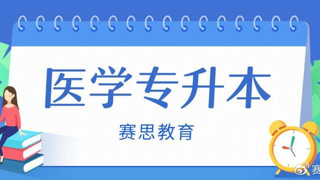 【就业技能培训督导通报】专升本英语语法总汇!快速收藏