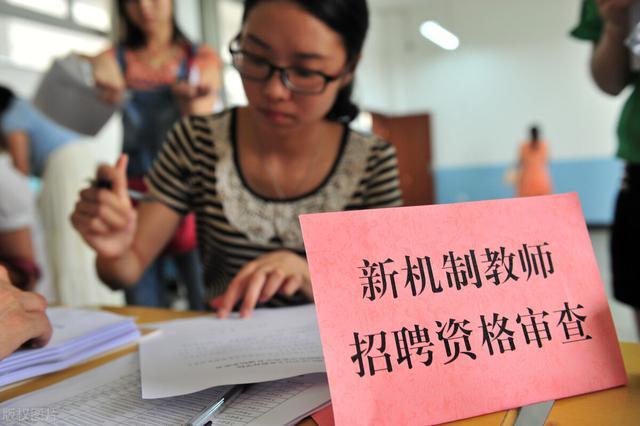 【剪纸技能培训班需要什么】今年高考后,高三教师为什么要进行专业学习和培训