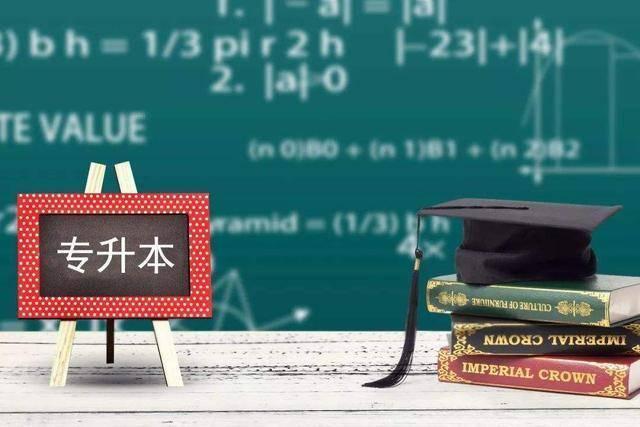 """【安徽合肥cad技能培训】自考本科""""通过率""""最高的5大专业!考试相对简单,晋升空间大"""
