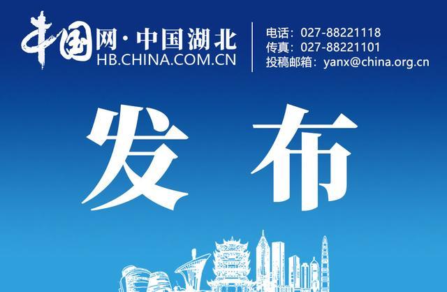【河北邯郸展新职业技能培训中心】湖北一大波就业、创业补贴和扶持政策来了