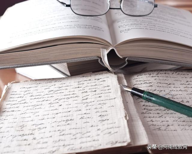 【国际教育部学生参加技能培训】自学考试本科撰写毕业论文的难度很大吗