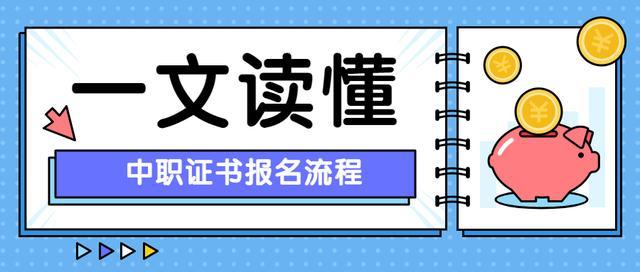 【上海正规技能培训机构】2021年广东省中等职业技术教育专业技能课程考试报名流程