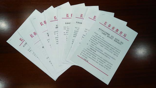 【我县劳动职业技能培训】在疫情防控一线彰显教育责任担当——长春教育系统抗疫扫描