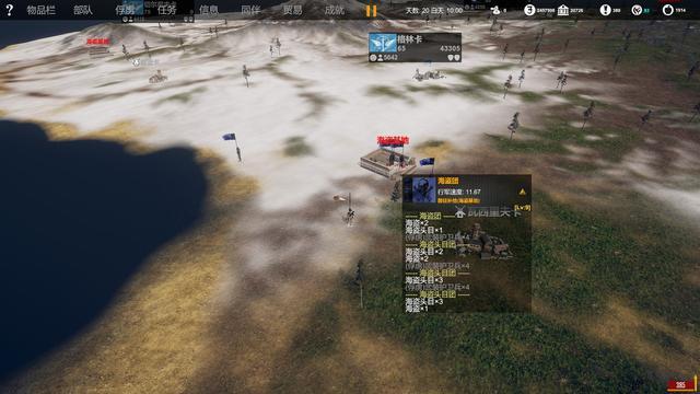 自由人:游击战争游戏评测20191021008