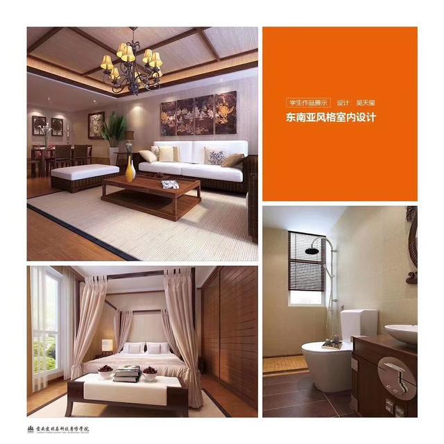 CAD平面图,3D效果图,高级室内外设计,轻松考证