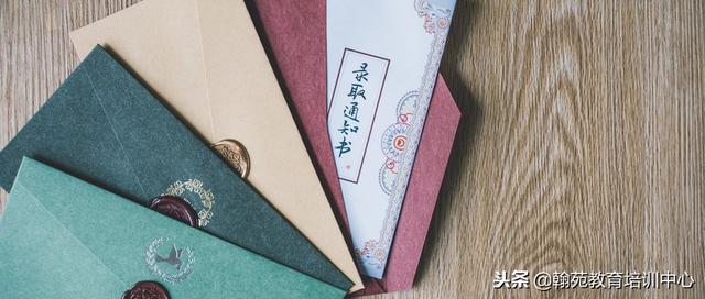 【失地农民技能培训】广东2018年成人高考考生成绩、录取结果公布及招生录取最低分数线