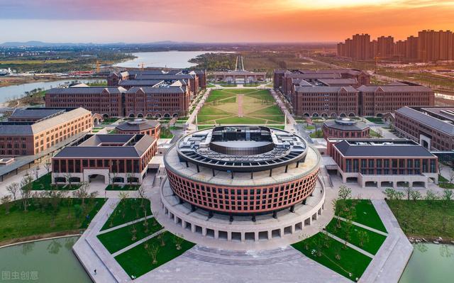 【教育信息化技能培训有小程序】浙江大学经济学考研---学习经验总结