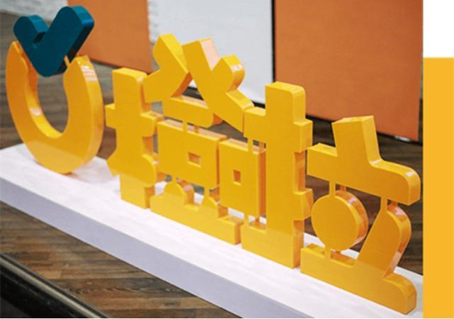 【大学生就业技能培训课程计划】橙啦教育获6600万Pre-A轮融资,打造3.0模式的成人在线学习平台