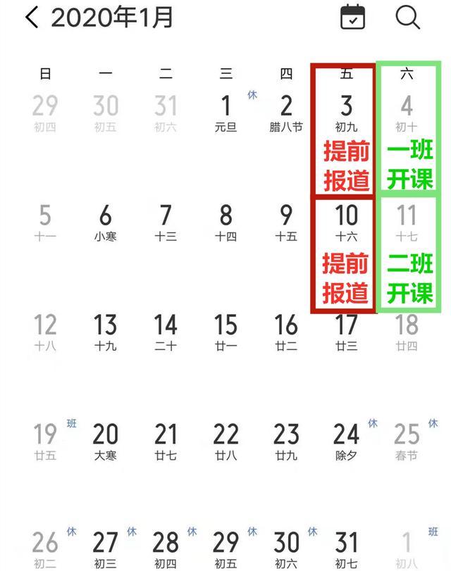 【我县开展扶贫实用技能培训会】电池技术培训年前俩班开课招生